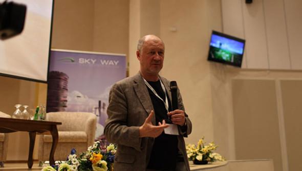 Фотографии-со-второй-международной-конференции-Sky-Way