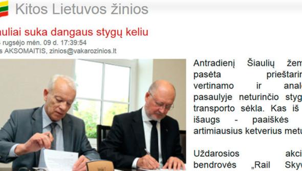 В-Шауляе-подписан-договор