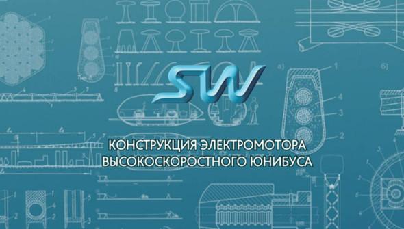 Электрическое-мотор-колесо-SkyWay