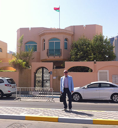 A visit to the Embassy of Belarus in  UAE