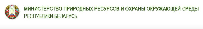 "poluchen grant v ramkax programmy «sodejstvie perexodu respubliki belarus k ""zelenoj ekonomike"".2"