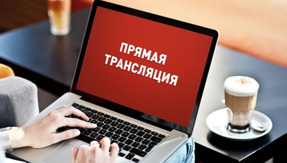 pryamaya-onlajn-translyaciya-skyway