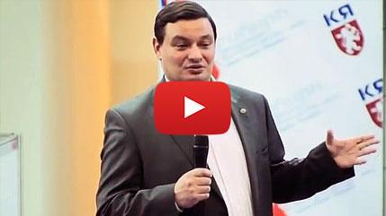 7.-pervaya-regionalnaya-konferenciya-skyway-invest-group-v-krasnoyarske