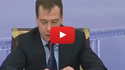 Презентация СТЮ Президенту России Медведеву Д.А. губернатором Ульяновской области Морозовым С.И.