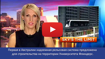 Род Хук на TEN Eyewitness News TV