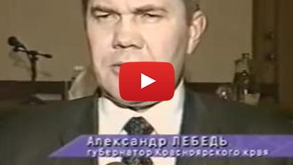 Репортаж о струнных технологиях Юницкого / Телеканал «ТВ6»