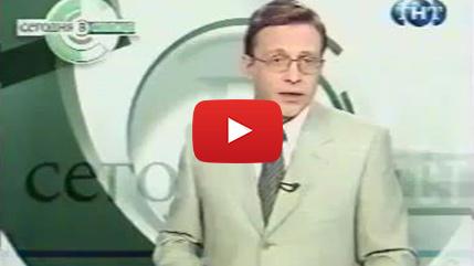 Репортаж о возможностях струнного транспорта / Телеканал «ТНТ»