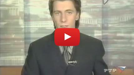 Репортаж об испытательном полигоне СТЮ / Телеканал «РТР»