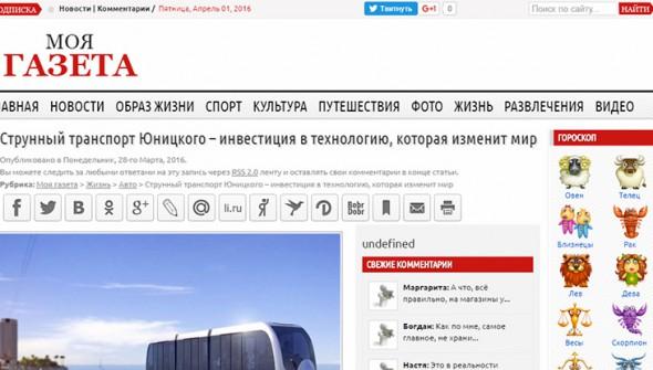 skyway-lokomotiv-rossijskogo-kraudinvestinga