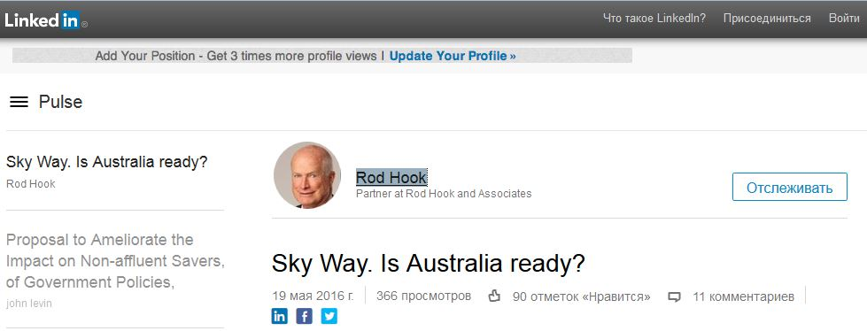 rod-hook-skyway