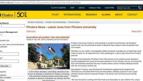 SkyWay на сайте университета Австралии