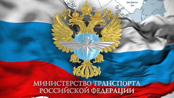 SkyWay в Минтрансе РФ: успешно пройден очередной этап экспертизы