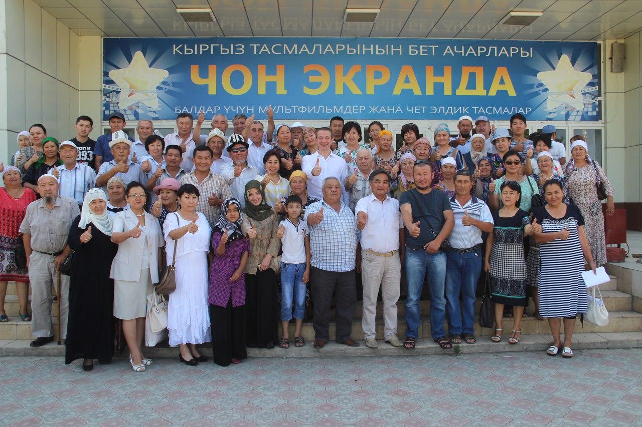 sky-way-v-kyrgyzstane