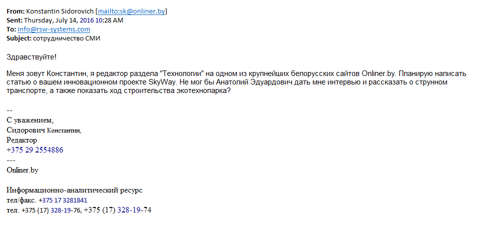 pismo-sidorovicha