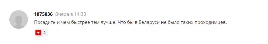 posadit4