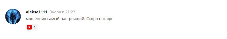 posadit6