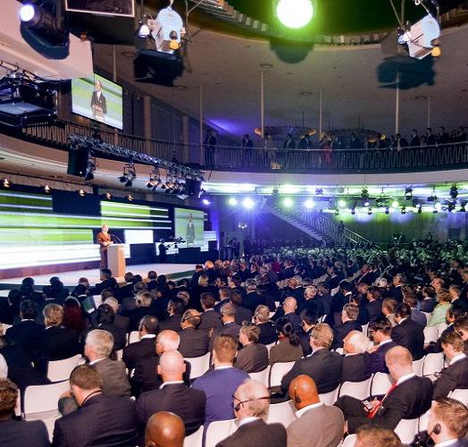 Конференция иннотранс