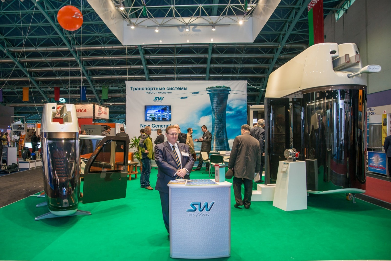 vistavka-energy-expo-2016-skyway
