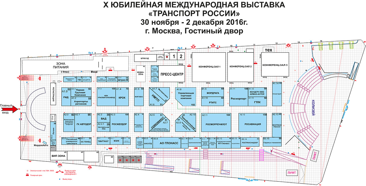 skyway-na-vystavke-transport-rossii