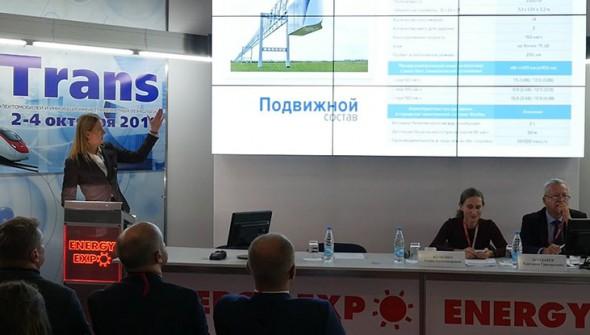 НАШИ-ЛЮДИ-НА-ENERGY-EXPO-2017-min