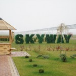 ФОРУМ IT-YOUTH В ЭКОТЕХНОПАРКЕ SKYWAY (1)