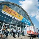 Белорусский промышленный форум (11)