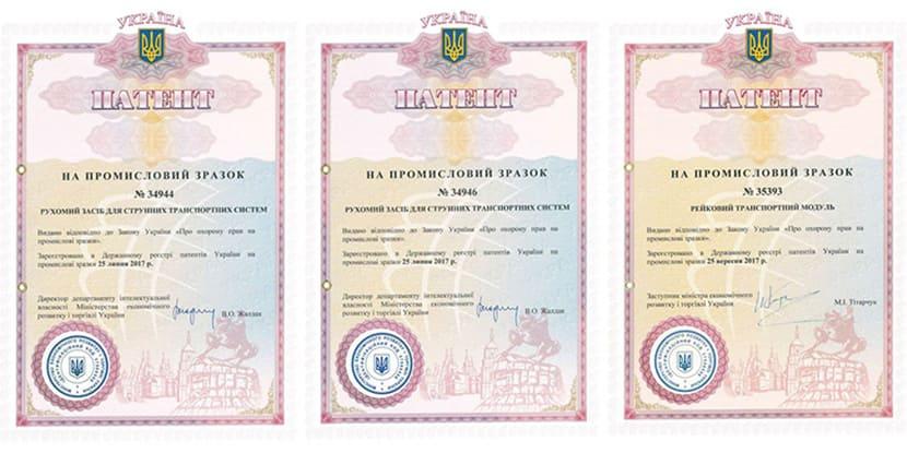 3-патента-Украины-на-промышленные-образцы-транспортного-модуля-sky-way