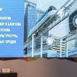 форум мэров городов стран шелкового пути (6)
