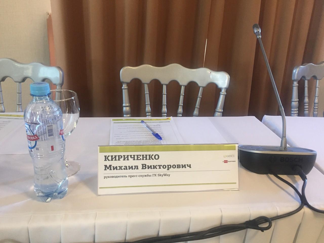 Комментарий представителя ЗАО Струнные технологии Михаила Криченко (1)