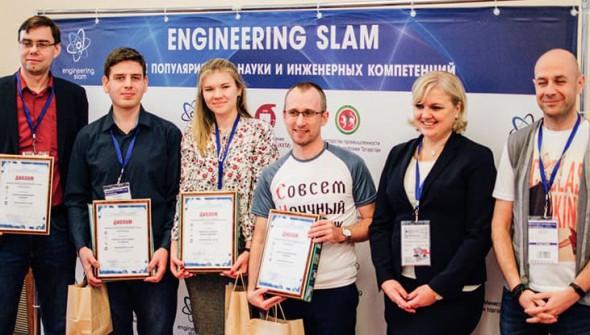 ПОПУЛЯРНО О СЛОЖНОМ- В КАЗАНИ ПРОШЁЛ «ENGINEERING SLAM» (1)