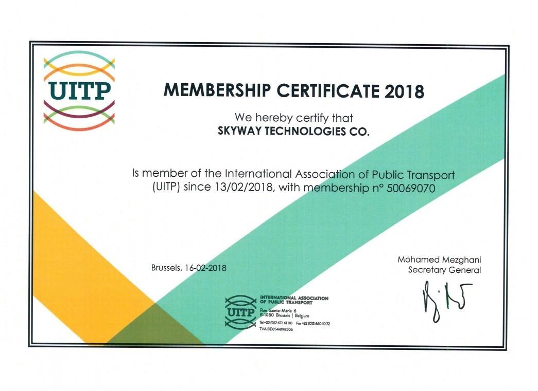 Скайвей вступили в Международный союз общественного транспорта UITP