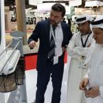 Future Cities Show 2018 в Дубае