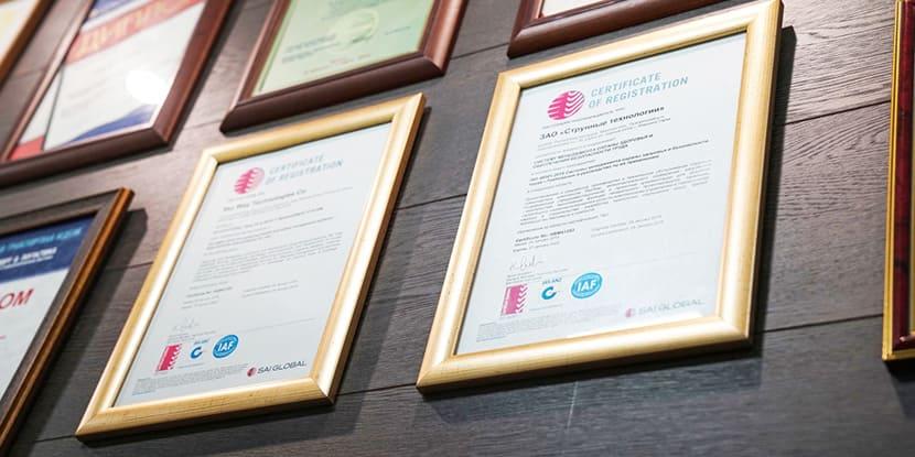 сертификат-skyway-2019 (1)