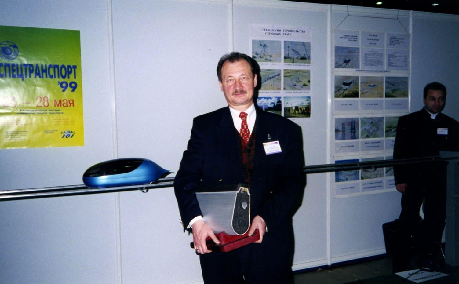 Выставка «Спецтранспорт–99». Май 1999 г.