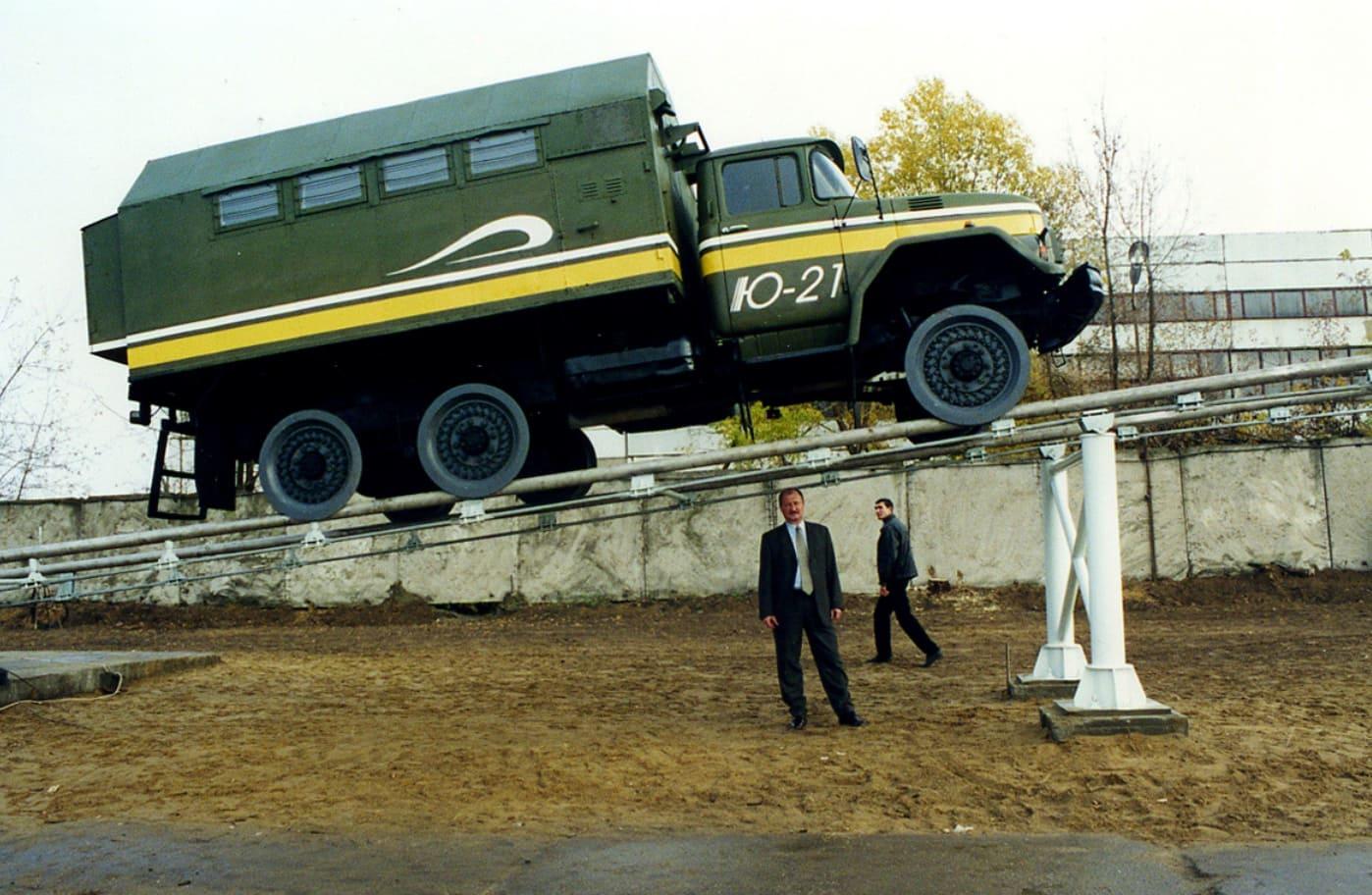 Демонстрация путевой структуры СТЮ. Октябрь 2001 г.