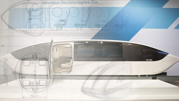 эволюция-скайвей-skyway (1)
