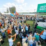 экофест-2019-марьина-горка-экотехнопарк-skyway-скайвей-44