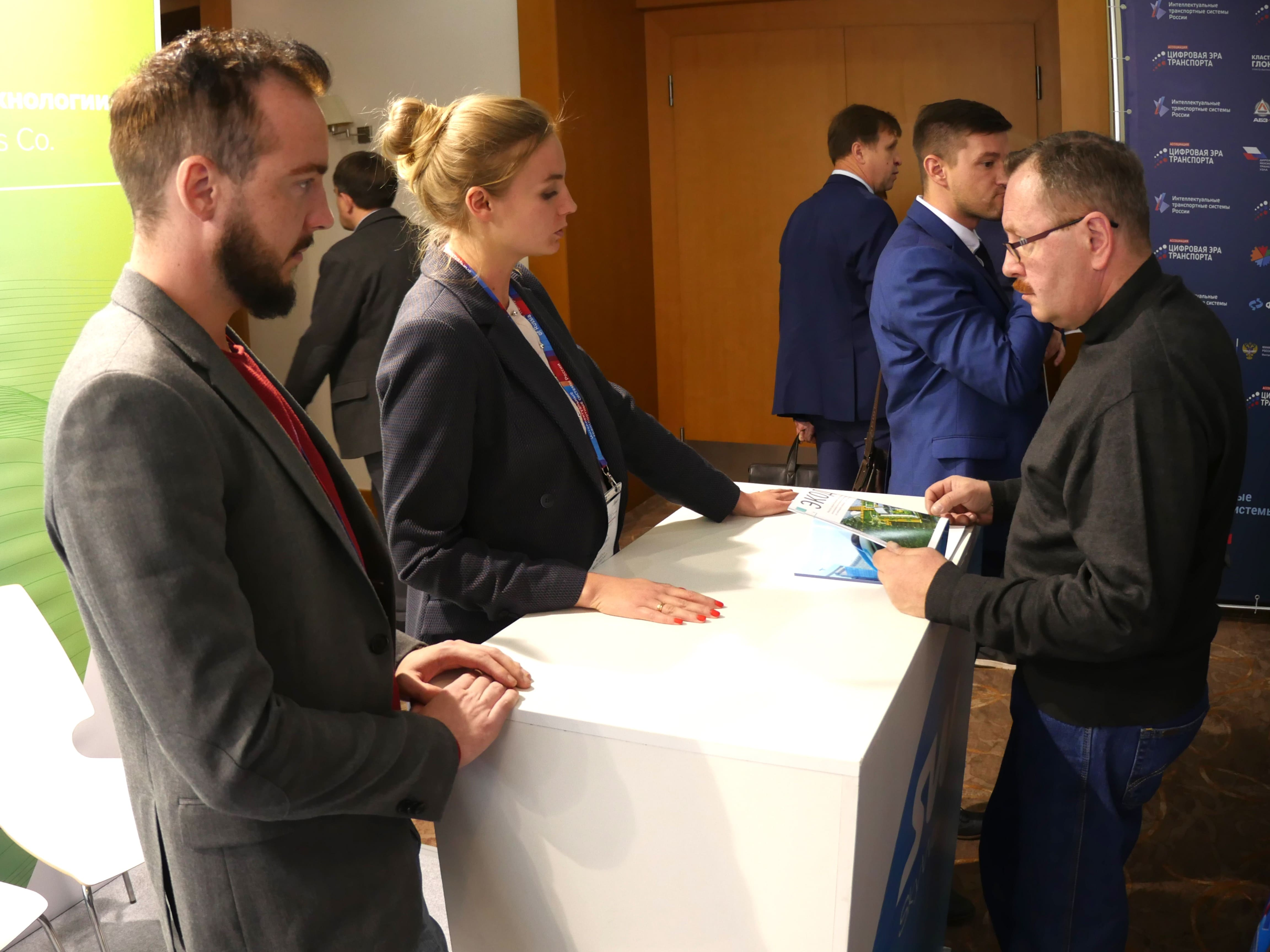skyway на форуме интеллектуальные транспортные системы россии-3