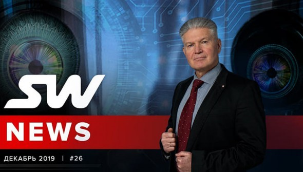 новости-skyway (1)