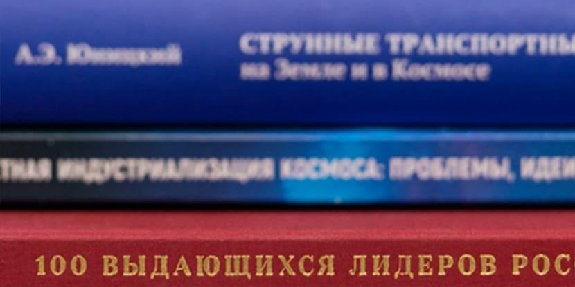 АНАТОЛИЙ ЮНИЦКИЙ – СРЕДИ ВЫДАЮЩИХСЯ ЛИДЕРОВ ТЫСЯЧЕЛЕТИЯ (1)