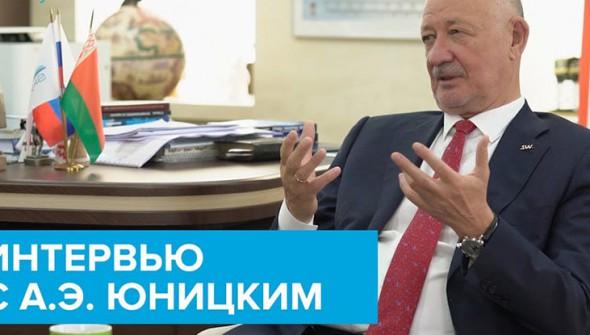 интервью с юницким (1)