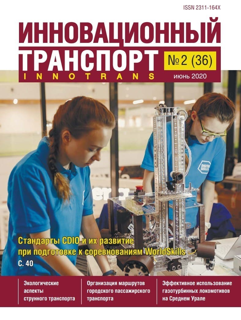 Cover- (1)