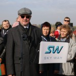 Открытие нулевого километра skyway скайвей 16