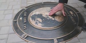 Пресс релиз торжественное открытие знака нулевой километр