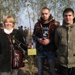 акция skyway посади дерево скайвей 11