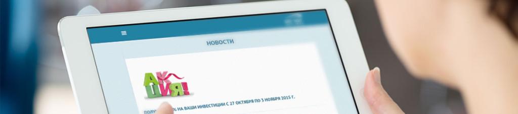 aktualnye-predlozheniya-ot-fonda-skyway-invest-group