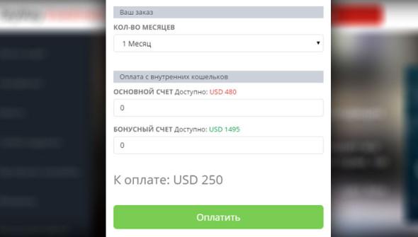 vazhnoe-dopolnenie-v-usloviyax-investicionnoj-programmy-«stabilnost»