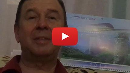 85.-otzyvy-o-sky-way-invest-group.-otzyv-o-skyway-sergeya-ivanovicha-gulyaeva