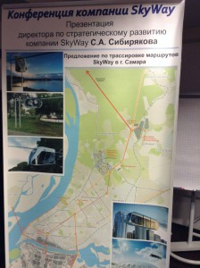adresnyj-proekt-sky-way-v-samare