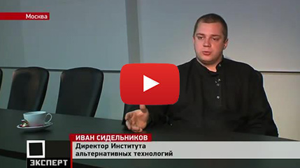 """Инновационный транспорт / Телеканал """"Эксперт ТВ"""""""